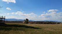Zemplínske vrchy, Veľaty