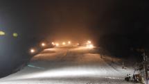 """Snehová lyžiarska a ohňostrojová bomba ,, SKI PARK Vyšné Ružbachy"""" 5. január 2018"""