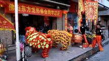 Výroční kung-fu oslava, Čína
