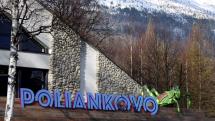 Poliankovo - Tatranská Polianka