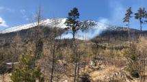 Požiar v Tatrách 4.4.2020