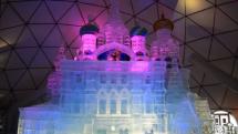 Ľadový dom - Hrebienok